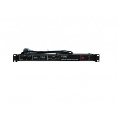 Демультиплексор DMX 512
